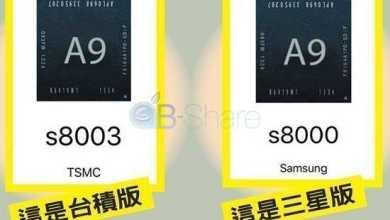Photo of אפל נפרדת מסמסונג: כעת חברת TSMC תייצר את כל המעבדים של האייפון הבא