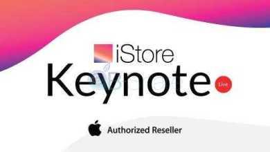 Photo of אירוע ההכרזה של אפל בשידור חי – בשיתוף עם iStore