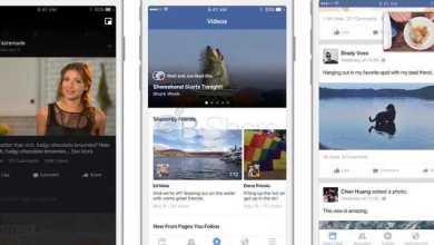 Photo of אפליקציית Facebook עם תמיכה ב- 3D Touch, וכעת מתחילים להתחרות ביוטיוב