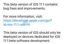 Photo of גרסת הבטא הראשונה של iOS 11.1 שוחררה