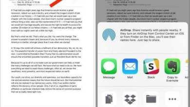 Photo of מדריך: כיצד להפוך הודעת דואר אלקטרוני לקובץ PDF באייפון