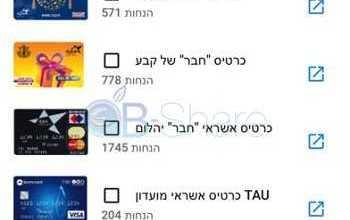 Photo of מחפשים הטבות לכרטיס האשראי: WizWot – איך הכי משתלם לשלם