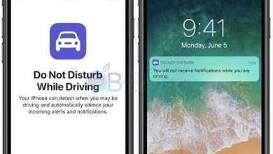 Photo of מה זה ״נא לא להפריע בעת נהיגה״?