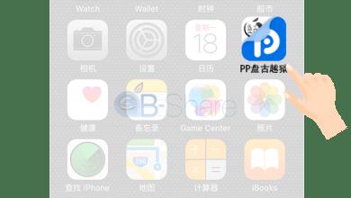 Photo of קבוצת פנגו שיחררה את הכלי פריצה עבור iOS 9.2 ו- 9.3.3