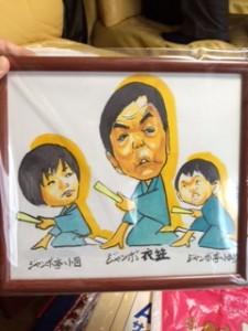 ジャンボ師匠の息子さんのお嫁さんが書かれた似顔絵。似てる!(^^)