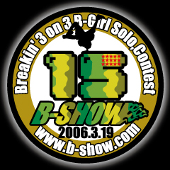 b_show_15_logo