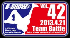 b_show_42_logo