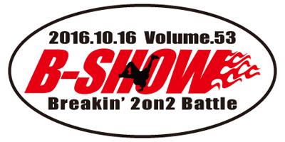 b_show_53_logo