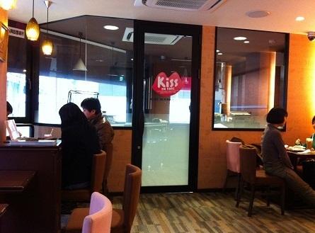 姫路 みゆき通り キティちゃんcafe 店内2F
