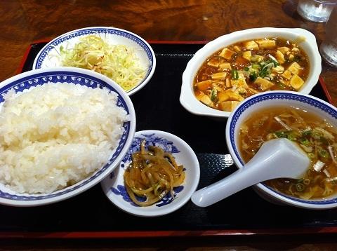 神戸 南京町 愛京 麻婆豆腐定食
