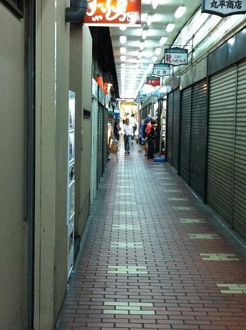 神戸元町高架下(1)