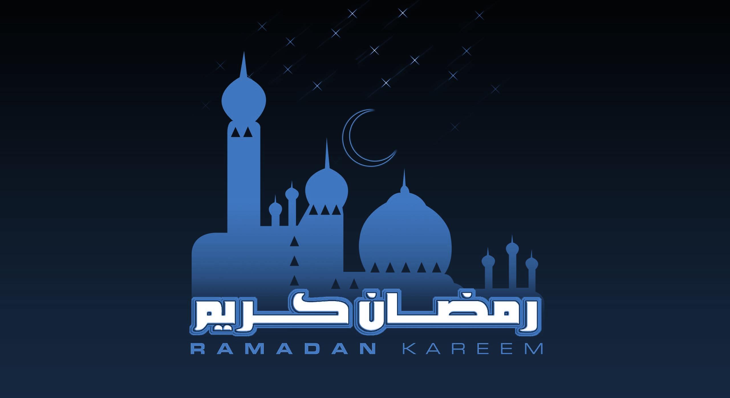 Niat puasa ramadhan dan artinya