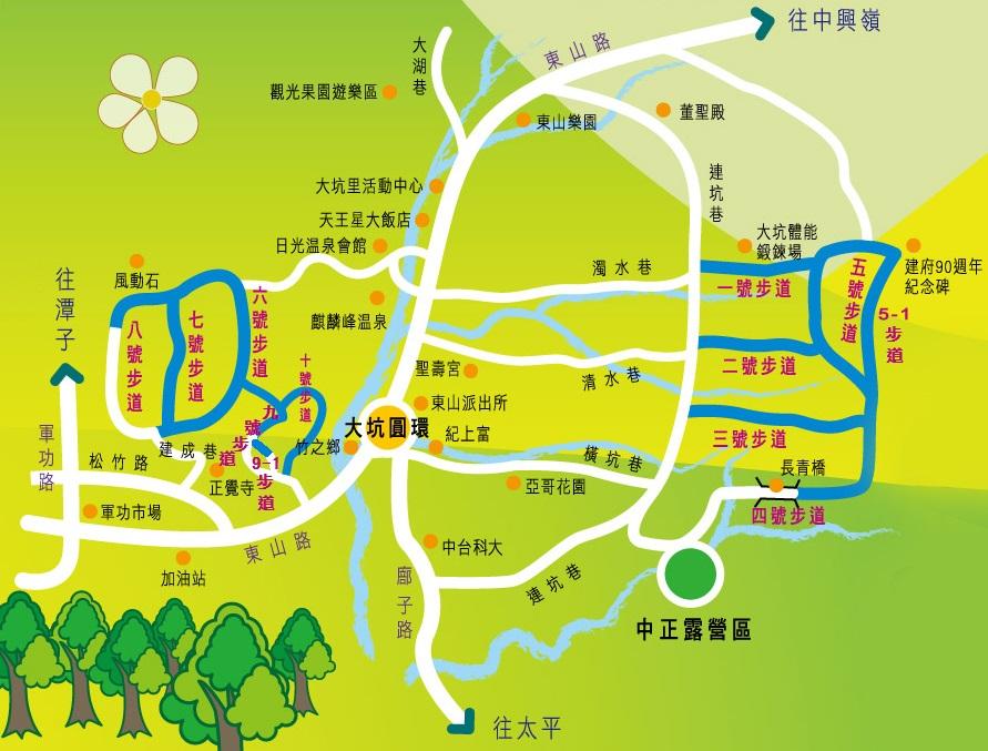 【山水日】大坑生態&步道導覽地圖 @ 自然科學-Fun心學自然 :: 隨意窩 Xuite日誌