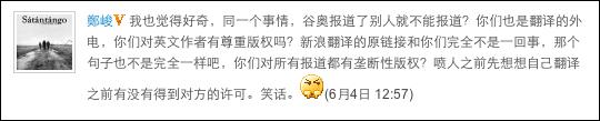 zhengjun_weibo_1