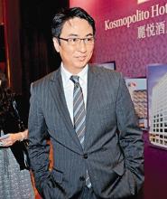 李家杰(恒基兆業副主席)_百度百科