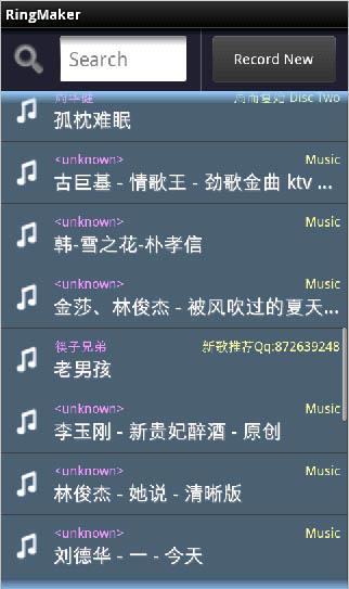 臺語歌曲mp3下載區|- 臺語歌曲mp3下載區| - 快熱資訊 - 走進時代