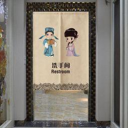 洗手間衛生間廁所半簾子日式門簾 logo布藝半簾加厚棉麻—聚優購物網 - 露天拍賣