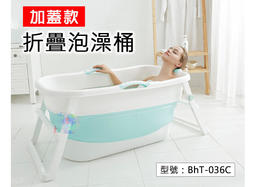 浴缸- 2019年人氣推薦   露天拍賣