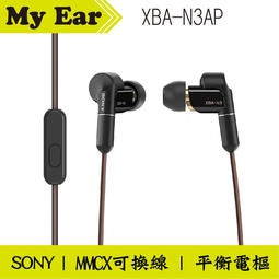 SONY XBA-N3AP 旗艦 耳機 平衡電樞 HD混合驅動單元 HiRes MMCX可換線|My Ear耳機專門店 - 露天拍賣
