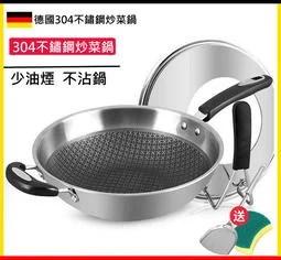 火槍牌純鐵鍋~42cm健康炒鍋(含白鐵蓋) - 露天拍賣