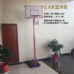 籃球架,籃框 - 露天拍賣