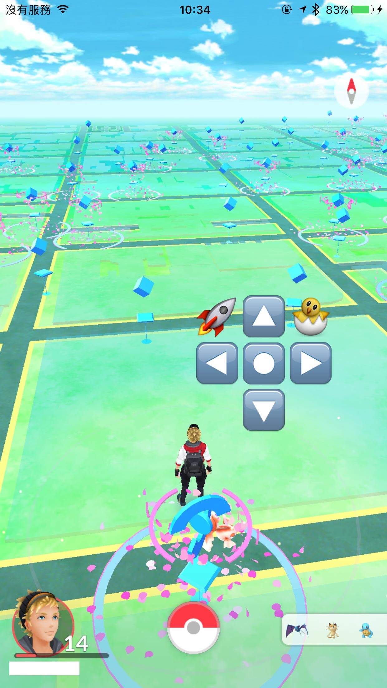 [IOS][越獄/沒越獄/兩版都有] 懶人版PokemonGo Lazy Fatter【Pokemon GO 精靈寶可夢】夢遊電玩論壇 - GAME735.COM