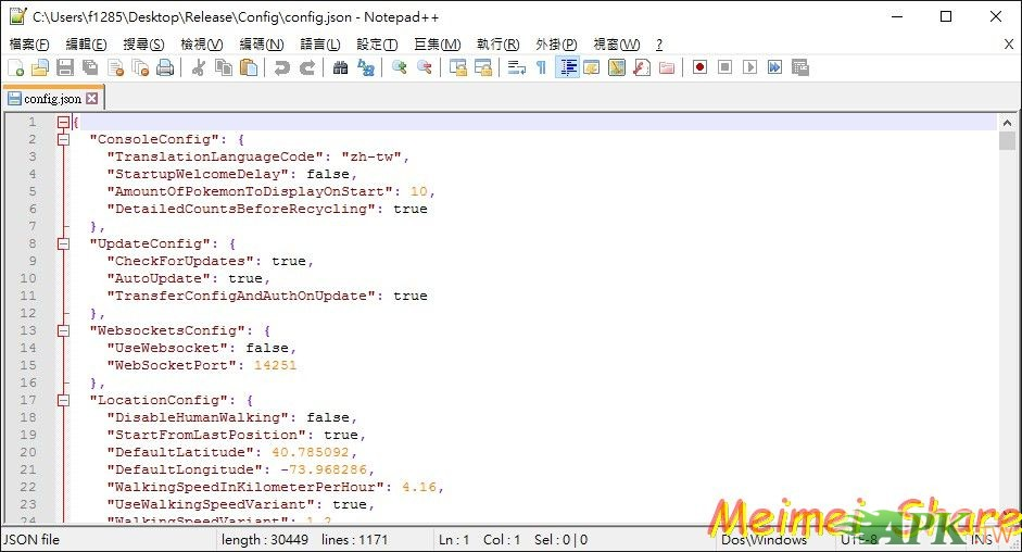 【轉貼】NecroBot v0.9.7 新人詳解教學版 (含GPX使用、config設定)【Pokemon GO 精靈寶可夢】夢遊電玩論壇 - GAME735.COM
