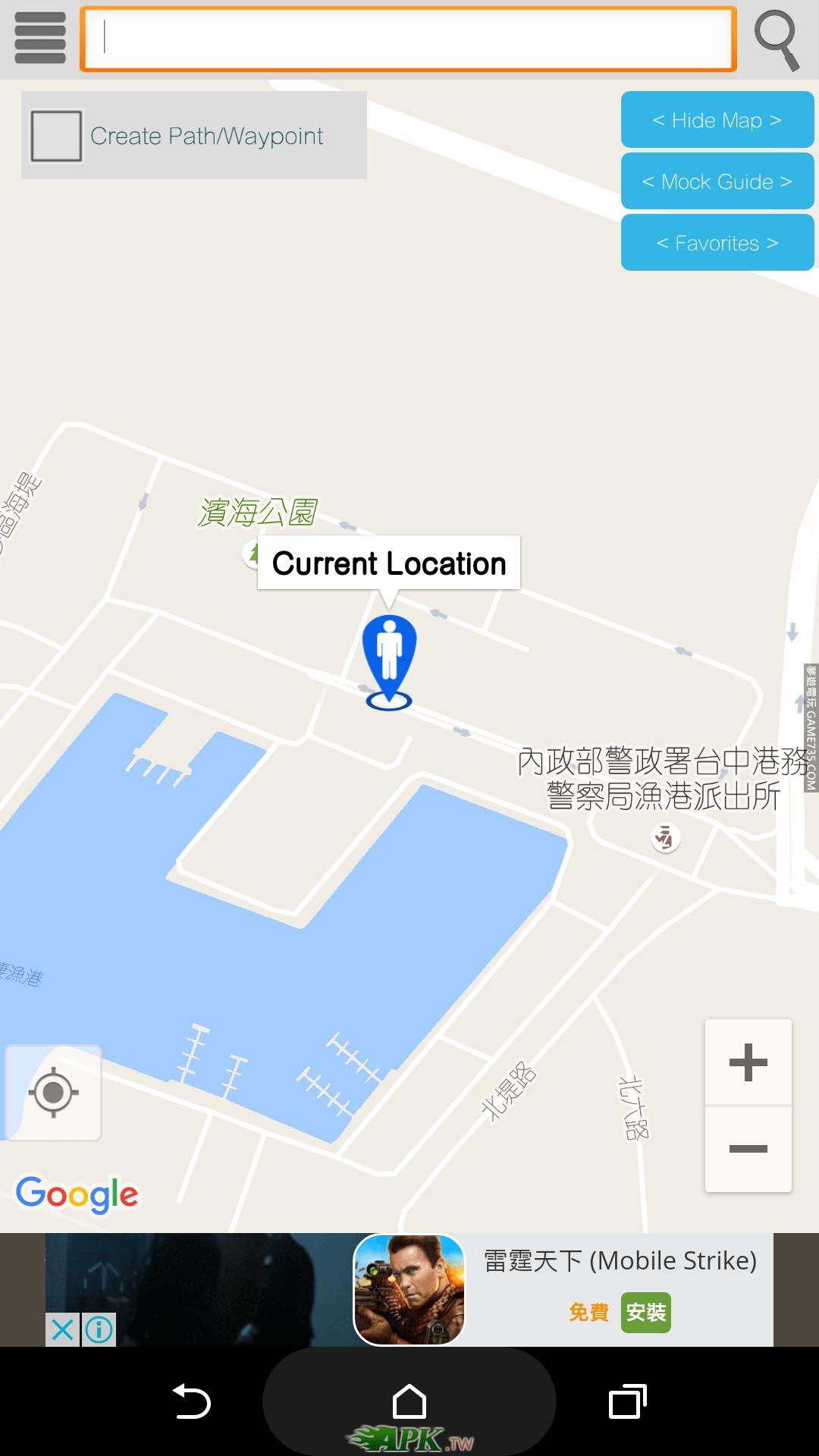 可以自設路徑-孵蛋外掛 Mock GPS-Walk Simulator 安卓6.0寶可夢懶人移動外掛【Pokemon GO 精靈寶可夢】夢遊電玩論壇 ...