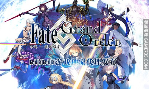 1/9最新修復版 Fate/Grand Order FGO 國服1.14.0修改 快速秒關 MOD【Fate/Grand Order】夢遊電玩論壇 - GAME735.COM