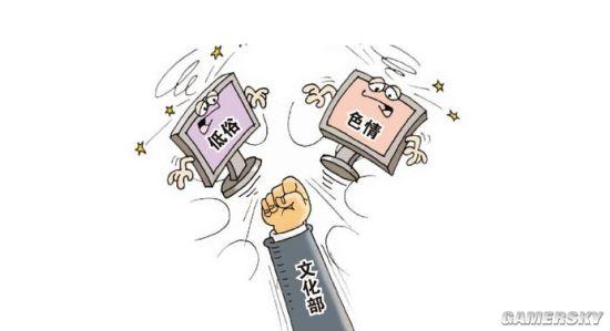 中國文化部嚴查網遊違法內容 貪玩藍月,總有一張帥倒你!   PTT新聞