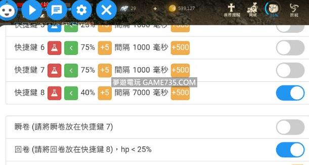 免ROOT人人可用 天堂M免費掛機輔助外掛更新 0323【天堂M】夢遊電玩論壇 - GAME735.COM