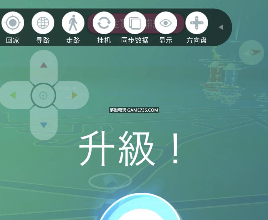 寶可夢外掛 [12/17]更新iOS Globlo++R100(0.131.2) 走路版+手機直裝免PC版【Pokemon GO 精靈寶可夢】夢遊電玩論壇 - GAME735.COM
