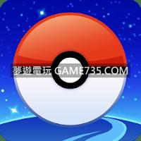 【寶可夢飛人安卓+修改版】Pokémon GO v0.157.1 假GPS修改版+免ROOT直裝修改【Pokemon GO 精靈寶可夢】夢遊電玩論壇 ...