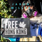 Mei Stands With Hong Kong, by Jason Miller