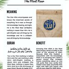 9) Al-Baatin (The Most Near)