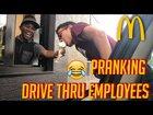 Drive Thru Pranks ( Liquid A$$, Dropping Drinks, Kid Swap, Icecream challenge)