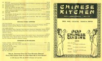 Chinese Kitchen Menu, Menu for Chinese Kitchen, Gert Town ...