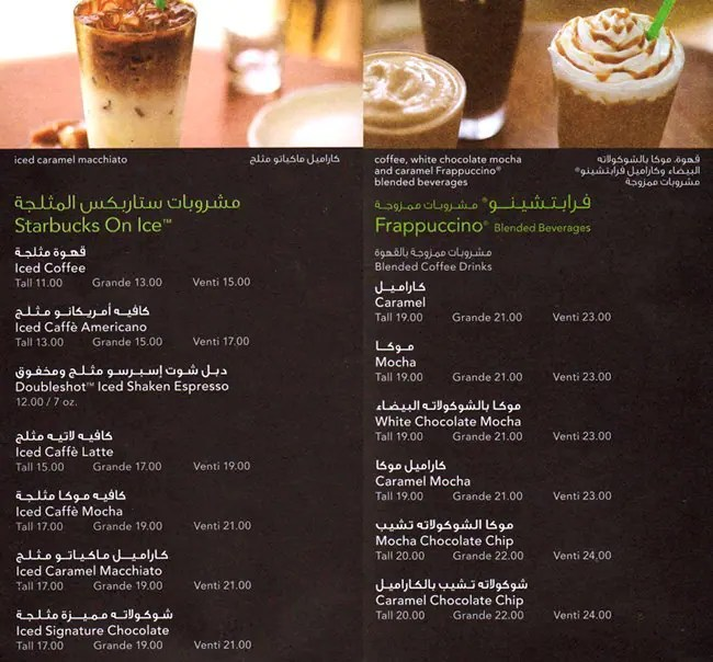 Image Result For Starbucks Coffee Zomato