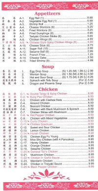 Chinese Kitchen Menu, Menu for Chinese Kitchen, Harker ...