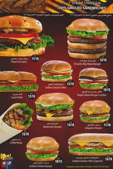 Zomato Order Food Online