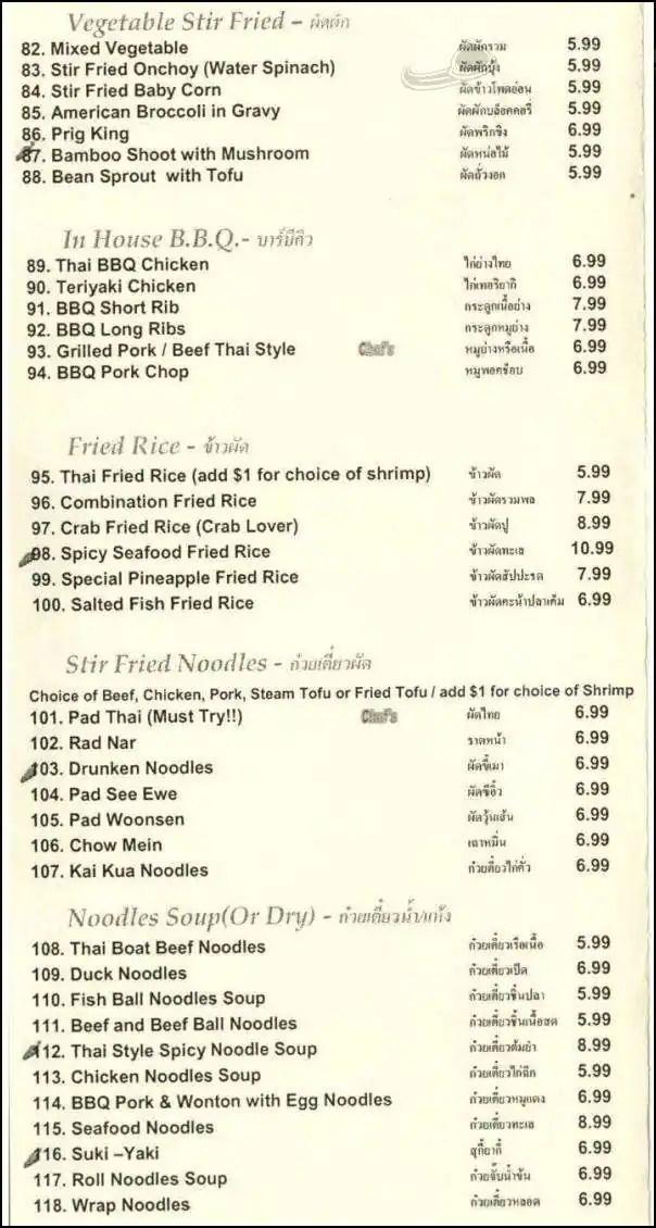 menu for thai patio thai town