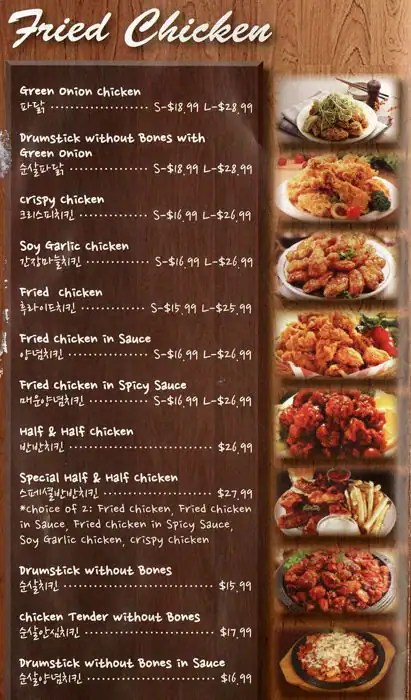 Soul Out Restaurant Menu