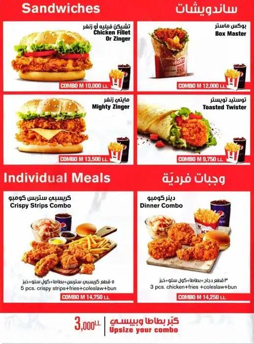 KFC Menu Menu For KFC Aley Aley District Zomato Lebanon