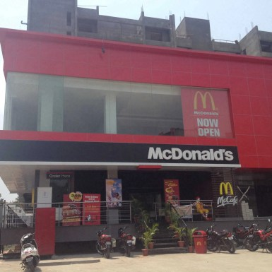 McDonald's, Sinhgad Road Photos