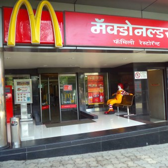 McDonald's, Bund Garden Road Photos