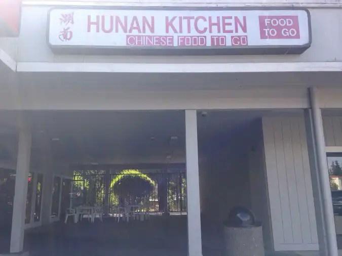 Hunan Kitchen Menu Rohnert Park