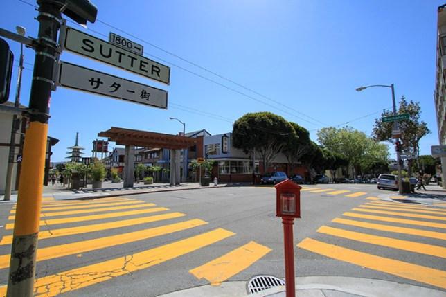 ジャパンタウン サンフランシスコ (Japantown San Francisco)