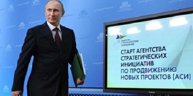 В Москве стартует форум стратегических инициатив
