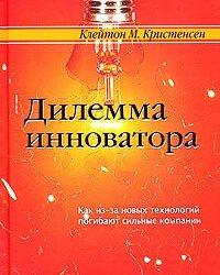 Cabinetul Korneichuk 40 de protecție a vederii