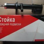 Стойка передняя ВАЗ 2108-015.010. АВТО-ВАЗ. Цена 770 грн.